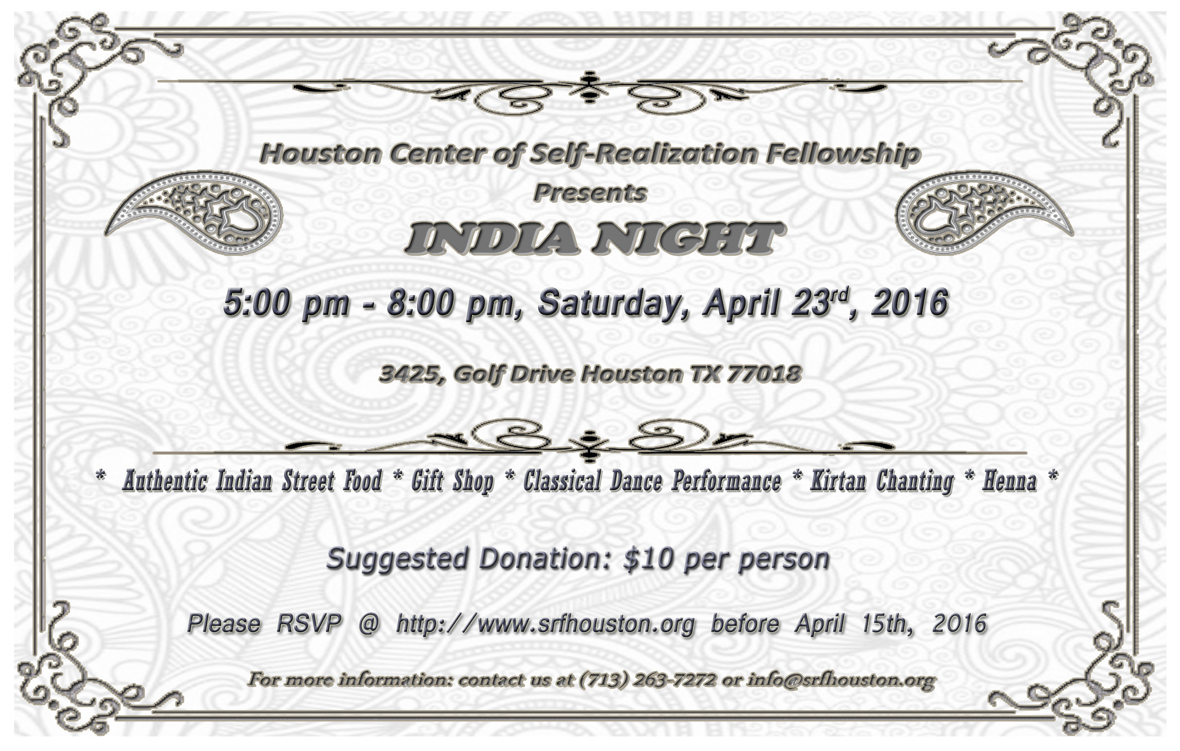 2016_HCSRF_IndiaNight_InvitationFlyer